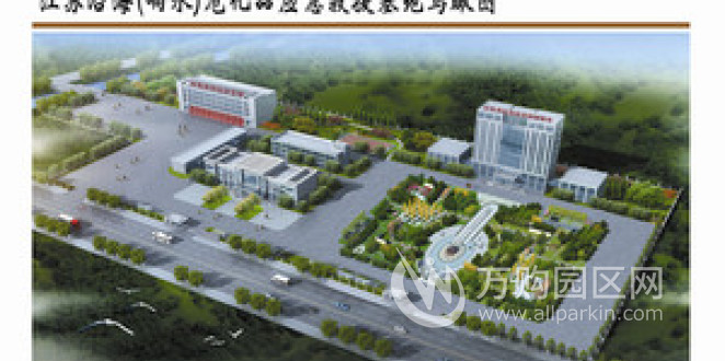 苏北信息港_江苏响水生态化工园-万购园区网