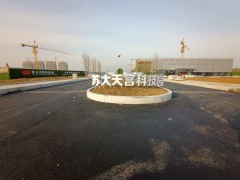 滁州苏大天宫科技园4000平厂房,两证齐全今年全新交付