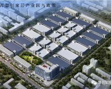 泰州靖江新港附近慧创家居产业园1200平厂房出售