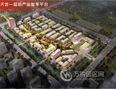 中新苏滁·苏大天宫科技园800-16000平可租可售,靠近高速口,滁宁轻轨在建