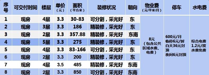 2096769403_看图王.jpg